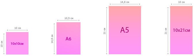 Размери на флаери Бургас